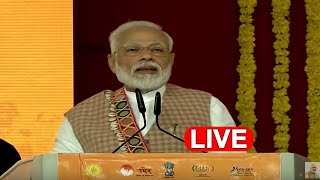 PM MODI LIVE | PM Modi's speech at an interaction with women Self Help Groups in Aurangabad