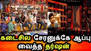BIGG BOSS TAMIL 3|8th SEPTEMBER 2019|PROMO 2|DAY 77|BIGG BOSS TAMIL 3 LIVE|Kamal irritating Speech