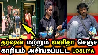 BIGG BOSS TAMIL 3|9th SEPTEMBER 2019|PROMO 1|DAY 78|BIGG BOSS TAMIL 3 LIVE|Captaincy Task