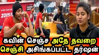 BIGG BOSS TAMIL 3|9th SEPTEMBER 2019|PROMO 2|DAY 78|BIGG BOSS TAMIL 3 LIVE|Tharshan Worst Attitude