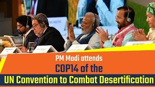 PM Modi attends the 14th Conference of Parties (COP14) of the UNCCD in Greater Noida, UP