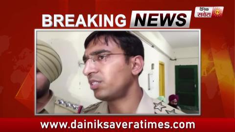 Patiala में Punjabi University के Hostel में Student ने की Suicide