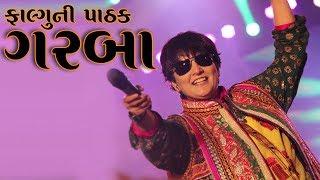 Falguni Pathak With The Refreshing Song | ફાલ્ગુની પાઠક | ગરબા | SHIKSHA TV