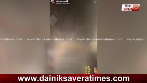 ਵੱਡੀ ਖ਼ਬਰ  : Elly Mangat ਨੇ ਖੋਲੀਆਂ Rami Randhawa ਦੀਆਂ ਪੋਲਾਂ | Dainik Savera