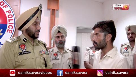 Exclusive Interview: Jalandhar के CP Gurpreet Bhuller ने बताया कैसे 1kg Heroine के साथ पकड़ा Sarpanch