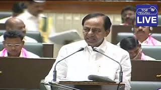 CM KCR Full Speech In Telangana Budget Session 2019 | Telangana Assembly LIVE Today | Top Telugu TV
