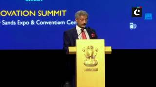 Singapore is key partner in India's growth: EAM Jaishankar