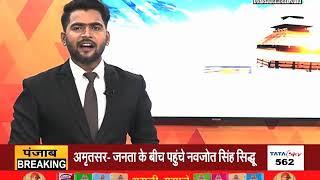 #SHIMLA : जानिए क्यों छात्रवृत्ति घोटाले का खामियाजा भुगत रहे छात्र ?