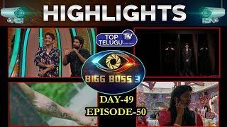 Bigg Boss Highlights Episode 50 Day 49 | Bigg Boss 3 Telugu Latest News | Star Maa | Top Telugu TV