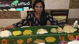 Subbayya Hotel Kakinada | Butta Bhojanam | Veg Thali | Telugu Food Channel | Top Telugu Kitchen