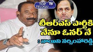 Naini Narasimha Reddy Sensational Comments On TRS Party | Telangana Latest News | Top Telugu TV