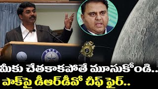 DRDO Chief Satheesh Reddy  Fire On Pak   Chandryan 2 News   DRDO   Top Telugu TV