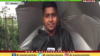 Gujarat NON STOP /09/09/2019/ Mantavya news