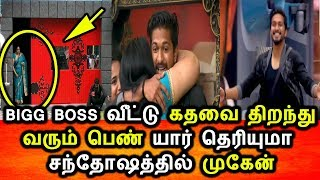 BIGG BOSS TAMIL 3|10th SEPTEMBER 2019|PROMO 1|DAY 79|BIGG BOSS TAMIL 3 LIVE|Freeze Task