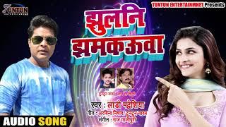 #Party #DJ #Song - झुलनी झमकउवा - Jhulani Jhamkauwa - #Lado Madhesiya - #Bhojpuri Songs #2019 #New