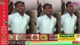 VIRAL VIDEO ON INCREASED ELECTRIC BILLS SCAM IN SOCIAL MEDIA