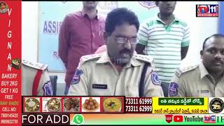 MOBILE PHONES SNATCHING GANG ARRESTED BY HAYATHNAGAR POLICE | HYDERABAD | TS