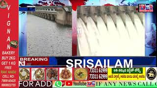 DUE TO HEAVY FLOODS & INCREASING WATER LEVELS SRISAILAM DAM GATES OPENED | SRISAILAM | AP
