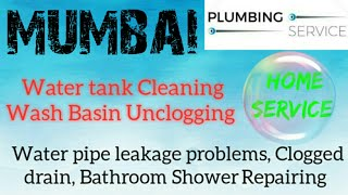 MUMBAI Plumbing Services | Plumber at your home|   Bathroom Shower Repairing | near me |in Building|