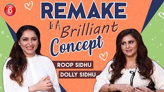 Roop & Dolly's Strong Take On Remake Culture In Bollywood