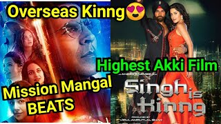 Akshay Kumar's Mission Mangal Beats Singh Is Kinng Movie Overseas Record After 11 Years