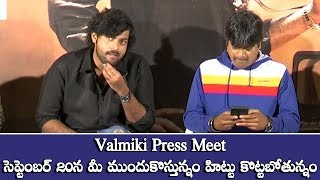 Valmiki Press Meet | Varun Tej | Harish Shankar | Valmiki Movie