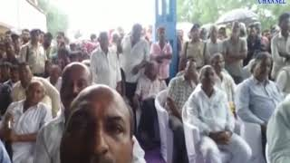 Pipavav |Meeting on lack of facilities at the train station | ABTAK MEDIA