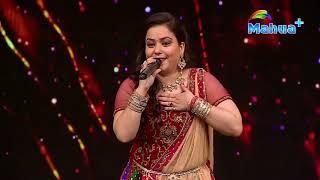 #Nisha_Pandey का Hit Bhojpuri Song #Live तिसिया के तेलवा करहिया #Mahua_Plus
