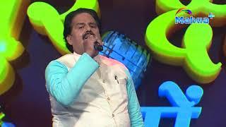 #Bharat_Sharma_Vyas का Hit Bhojpuri Song #Live जब जब आवे याद  #Mahua_Plus