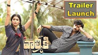 Valmiki Trailer Launch Event Highlights | Varun Tej | Pooja Hegde | Bhavani HD Movies