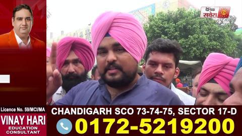 Ludhiana DC Office के सामने Bains समर्थकों ने किया जबरदस्त प्रदर्शन