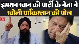 Pakistan से जान बचाकर भागे PTI नेता Baldev Kumar Singh ने किया बड़ा खुलासा
