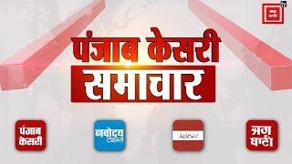 Rafale रिसीव करने फ्रांस जाएंगे राजनाथ सिंह, UNHRC में कश्मीर पर बेनकाब हुआ PAK !