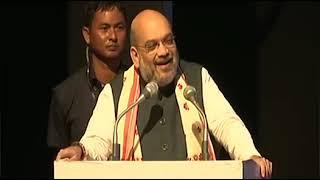 मोदी जी कहते हैं कि North East का मतलब है- New engine of Indian growth: श्री अमित शाह