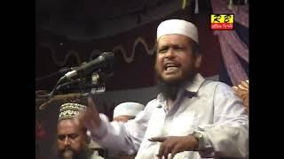 ইসমাইল কোরবানী সম্পর্কে। মাঃ তোফাজ্জ্বল হোসেন Ismail Qurbani Somporke By Maolana Tofajjol Hosen