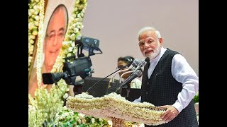 Narendra Modi pays emotional tribute to 'dost' Arun Jaitley