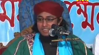 বড় পীর সম্পর্কে আলোচনা। গিয়াস উদ্দিন আততাহেরী Boro Pir Somporke Alocona By Giyas Uddin Attaheri