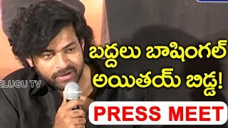 Varun Tej Press Meet | Valmiki Movie Trailer Launch | Harish Shankar | Top Telugu TV