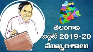 Telangana Budget 2019-20 Detailed | CM KCR | #Telangana News | Top Telugu TV