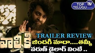 Varuj Teju's Valmiki Movie Trailer Review | Varun Tej | Varun Tej New Movie Trailer | Top Telugu TV