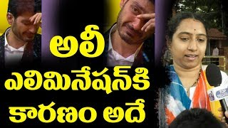 Public Talk on Ali Reza Elimination | Star Maa Bigg Boss Telugu 3 | Top Telugu TV