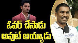 Public Opinion on Ali Reza Elimination | Star Maa Bigg Boss Telugu 3 | Top Telugu TV