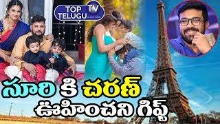 Unexpected Gift From Ram Charam To Director Surender Reddy | Sye Raa Telugu Movie | Top Telugu TV