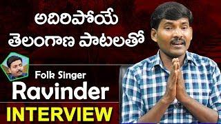 Telangana Folk Singer Ravinder Exclusive Interview   Palle Patalu   Top Telugu TV Interviews
