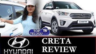 Hyundai Creta Car Review | Latest Cars Review 2019 | Cars And Bikes | Top Telugu TV