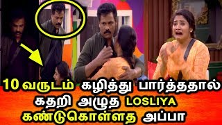 BIGG BOSS TAMIL 3-11th SEPTEMBER 2019-PROMO 2-DAY 80-BIGG BOSS TAMIL 3 LIVE-Losliya Father Entry