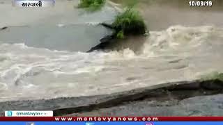 #Aravalli: ધનસુરાના ખડોલ નજીક કોઝ વે ધોવાયો