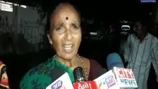 Padadhri |Filled water in a rainy house | ABTAK MEDIA