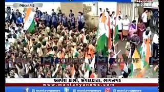 Bhavnagar:કલમ 370, 35-A ના સમર્થનમાં રેલી, પ્રદેશ પ્રમુખ જીતુ વાઘાણીએ કરાવ્યું પ્રસ્થાન