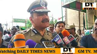 BIBI ka Alaam Procession | Commissioner of Police | Inspected Procession | BIBI Ka Alaam | Hyderabad